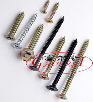 chipboard screws, facsavar