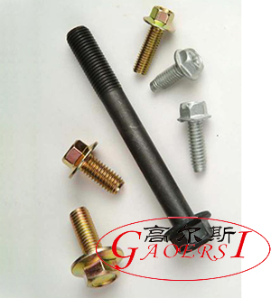 fasteners,hardware,screw nuts,car bolts,wheel bolts,china
