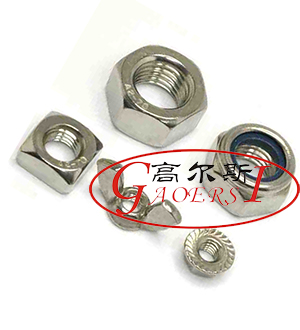 torque nut, hex nuts