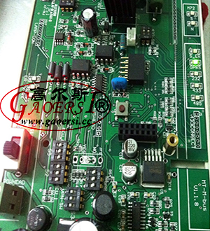 circuit board, heat meters DIN EN1434-1:2007