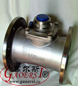 DN150, removable water meter DN150, industrial water meter GB/T17612-1998, OIML R49:2006