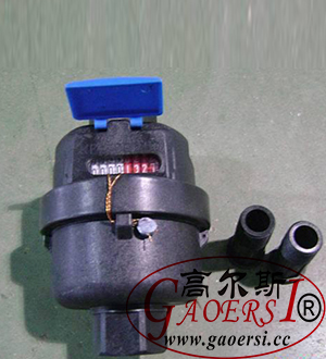 DN20, volumetric water meter ISO4064, OIML R49:2006