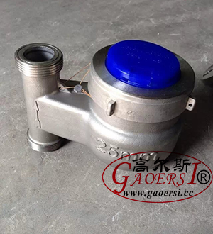 DN25, vertical Water Meter DN25, domestic water meter GB/T17611-1998, OIML R49:2006