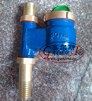 DN40, thread water meter DN40, domestic water meter ISO4064, GB/T778.3-1996