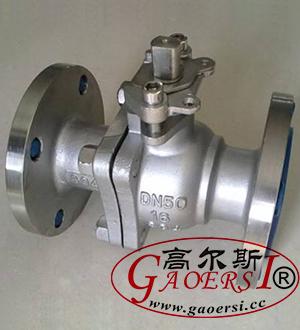 Gas metersgas meterfittingdiaphragm meterstube dn50 gas ball valve kugelhahn ccuart Gallery