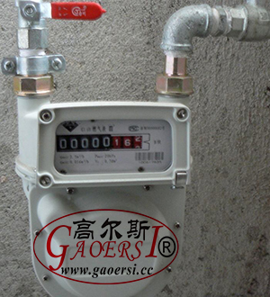 G40, industrial gas meters, Plinomjer
