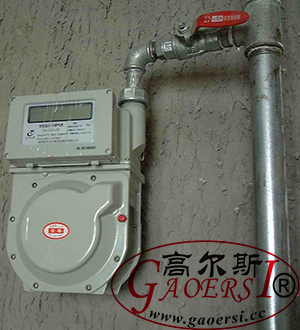 G6, diaphragm gas meters, compteur à gaz