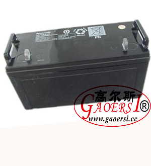 Akumulator, lead acid battery