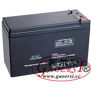 batri asid plwm, lead acid batteries