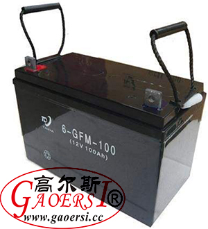lead acid batteries, Merlin Gerin battery