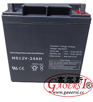 lead acid batteries, agm battery