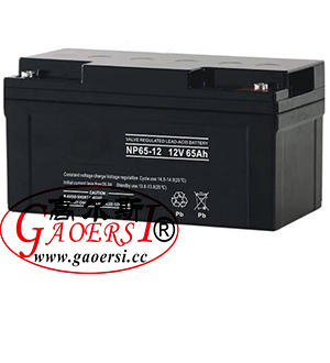 lead acid batteries, batteries plomb acide