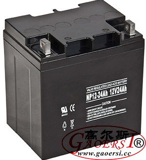 lead acid battery, Emerson battery