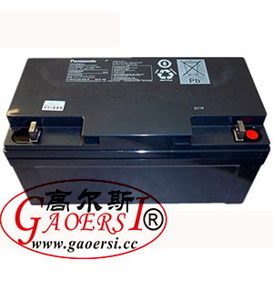 lead acid battery, Schneider battery