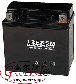 lead-acid batteries, Eaton battery