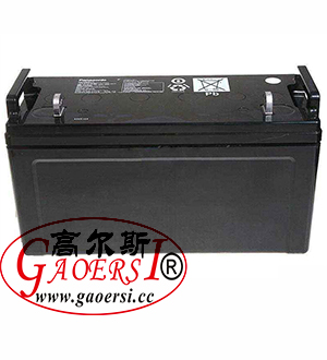 lead-acid battery, Yuasa battery
