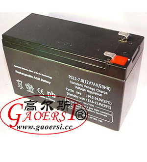 plumbo acida baterio, lead-acid battery